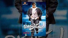Mithrudu Telugu Full Movie | Balakrishna Priyamani | TeluguMovies