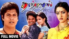 Taj Mahal - Bharathiraja Movie - A R Rahman Hits - Manoj Riya Sen
