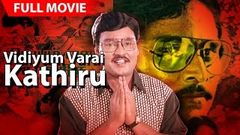 Tamil Movies Vidiyum Varai Kathiru Full Movie
