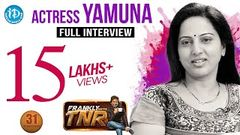 Actress Yamuna Exclusive Interview Frankly With TNR 31 Talking Movies with iDream 204