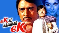 Ek Se Badhkar Ek 1976