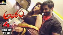 Antham Full Movie | Latest Telugu Full Movies | Rashmi Gautam Charandeep | Sri Balaji Video