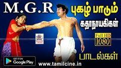 Naan Aanaiyittaal Tamil Movie | MGR | Saroja Devi | KR Vijaya | MS Viswanathan | Pyramid Glitz