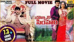 Bobbili Simham Telugu Full Movie 1994 | Full Telugu Movies Online