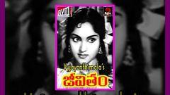 Jeevitham - Telugu Full Length Movie - Vijayanthi Mala Ramchandran Narayan Rao(1950)