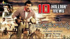 New Telugu Movies | K S D APPALARAJU Full Length Telugu Movie | Sunil | Telugu Comedy Movies