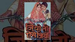 Sawan Ko Aane Do - Full Length Hindi Movie - Zarina Wahab & Arun Govil