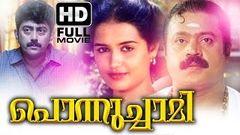 Ponnuchami Full Movie High Quality