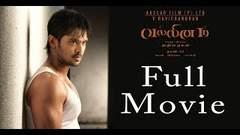 Vallinam [2014]   Tamil Full Movie   Nakul   Mrudhula Basker   Arivazhagan   S Thaman