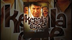 malayalam full movie 2014 new releases - Angels 2014