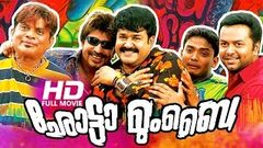 Malayalam Full Movie | Chotta Mumbai [ Full HD ] | Ft Mohanlal Jagathi Sreekumar Kalabhavan Mani