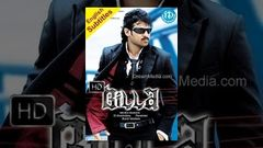 Billa Ranga - Full Length Action Hindi Movie