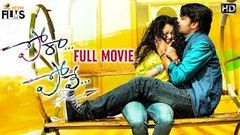 Pora Pove Latest Telugu Full Movie HD   Karan   Sowmya   New Telugu Movies   Mango Indian Films