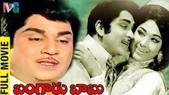 Bangaru Babu Full Length Telugu Movie Akkineni Nageshwara Rao Vanisri Krishna DVD Rip