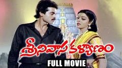 Srinivasa Kalyanam Telugu Full Length Movie Venkatesh Bhanupriya Gouthami