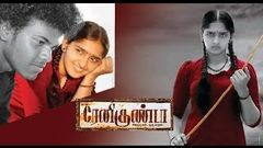 Renigunta | Full Tamil Movie Online