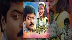 Kaalamellam Kadhal Vaazhga│Full Tamil Movie│Murali Kausalya