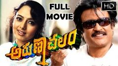 Arunachalam Telugu Full Length Movie Rajnikanth Soundharya Latest Telugu Movies