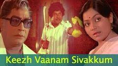 Keezh Vaanam Sivakkum | Sivaji Ganesan | Tamil Full Film