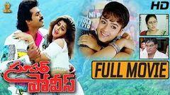 Police Attack 1994: Full Tamil Movie