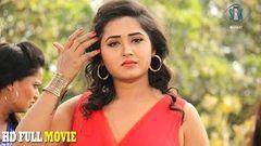 Kajal Raghwani | Blockbuster Full Bhojpuri Movie 2018 | भोजपुरी सुपरहिट Film 2018