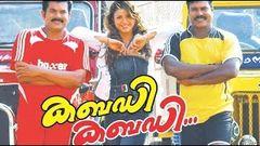 Malayalam Full Movie 2014 INA | Malayalam Hot Movie 2014 | Malayalam New Movies Full 2014