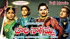 Bala Nagamma Full Length Telugu Movie DVD Rip