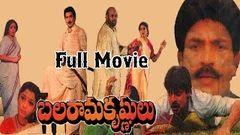 Balarama Krishnulu (1992) - HD Full Length Telugu Film - Rajasekhar - Shobhan Babu - Ramya Krishnan
