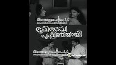 Bhoomi Devi Pushpiniyayi 1974: Full Malayalam Movie