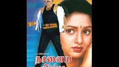 Naalaya Theerpu - Full Tamil Action Movie (1992) - Vijay Sridevidya