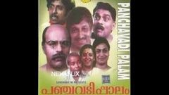 Panchavadi Palam 1984 Full Malayalam Movie