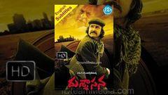 Dussasana (2011) - Telugu Full Movie - Srikanth - Sanjana - Tashu Kaushik