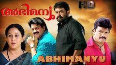Mohanlal Malayalam Movies Full Movie | Abhimanyu | Full Length Malayalam Movie