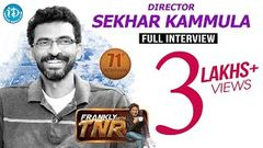 Fidaa Director Sekhar Kammula Full Interview | Frankly With TNR 71 |Talking Movies With iDream 456