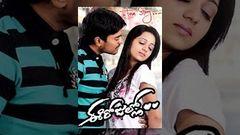 Ee Rojullo Telugu Full Length Movie Srinivas Reshma