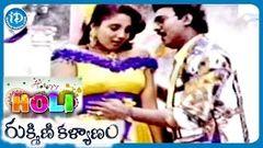 Rukmini Kalyanam - Telugu Full Movie - K Bhagyaraj & Aishwarya