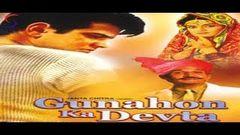 Gunahon Ka Devta (1967) Full Hindi Movie | Jeetendra Rajashree Mehmood Jeevan Aruna Irani