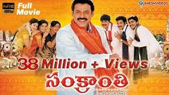 Sankranti Full Length Telugu Movie Venkatesh Srikanth Sneha Ganesh Videos DVD Rip