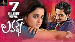 Lovers Telugu Full Length Movie Sumanth Ashwin Nanditha With English Subtitles