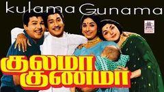 Tamil Full Movie Kulama Gunama   Tamil Classic Movie Sivaji Ganesan   2014 Upload