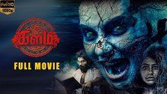 Tamil Movies 2013 Full Movie Latest Uthaman