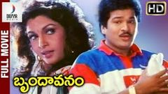 Brundavanam Telugu Full Movie - Rajendra Prasad Ramya Krishna