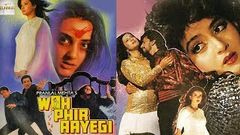देखिये फिल्म - वह फिर आएगी   Woh Phir Aayegi (1988)   Hindi Mystery Movie   Rajesh Khanna
