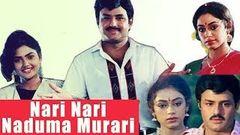 Nari Nari Naduma Murari | Telugu Comedy Movie | Balakrishna Shobana