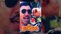 Thai Naadu Super Hit Tamil Movie   Sathyaraj & Radhika  
