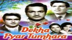 Dekha Pyaar Tumhara