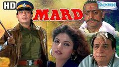 Mard(1998)(HD) Mithun Chakraborty | Ravali | Johnny Lever - Superhit Hindi Movie -With Eng Subtitles