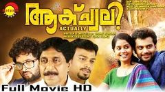 Actually | Malayalam Full Movie HD | Hemanth Menon | Aju Varghese