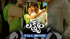Loukyam Latest Telugu Full Movie Gopichand Rakul Preet Singh Ganesh Videos