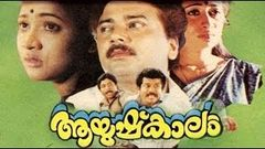 Aayushkalam Malayalam Full Movie